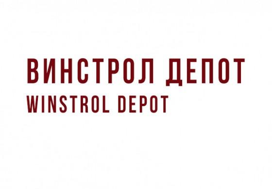 Винстрол Депот